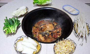 志涛铁锅鱼-美团