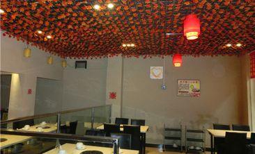 红土馆休闲餐厅-美团