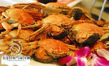 鲤鱼门渔人码头自助餐厅-美团