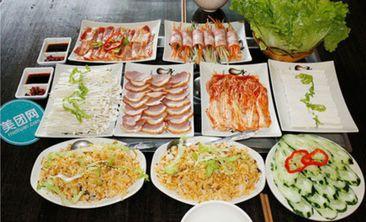 新食尚韩国烧烤-美团