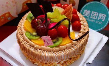 零度蛋糕-美团