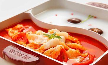新辣道鱼火锅-美团