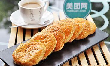 福馨面包屋-美团