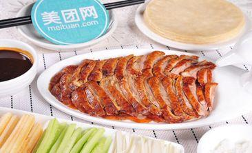 京之宴北京烤鸭店-美团