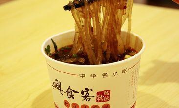 兴食客(原八哥)酸辣粉-美团