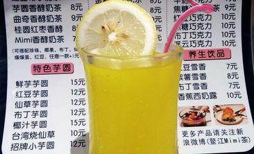 Mimi茶争鲜寿司-美团