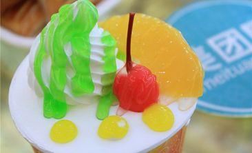 多米乐蛋糕-美团