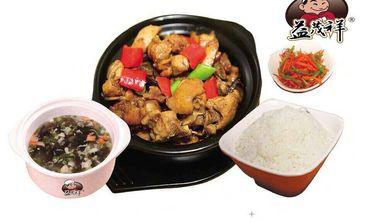 益茂祥黄焖鸡米饭-美团