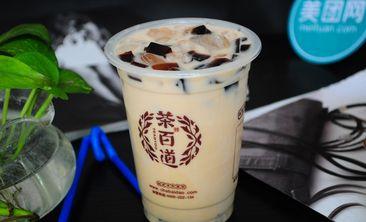 茶百道-美团