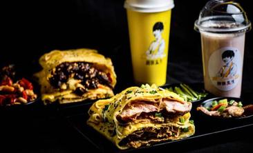 奇台县煎饼-美团