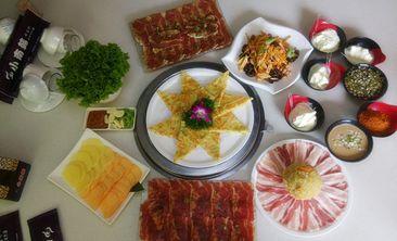 小南韩韩式烤肉店-美团