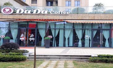 DaDa Coffce-美团