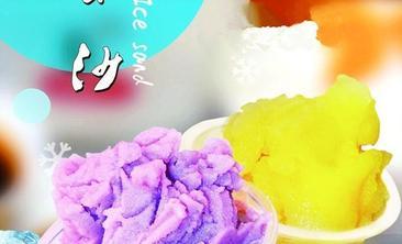 1/3时尚茶饮-美团