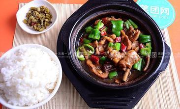 红领黄焖鸡米饭-美团
