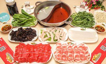 麦比克海里捞欢乐火锅-美团
