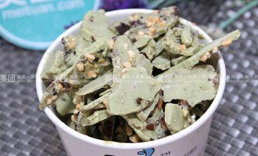 抹茶炒酸奶-美团