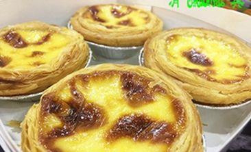 宗鑫蛋糕-美团