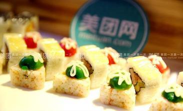 九月娇新版时尚海鲜自选火锅超市-美团