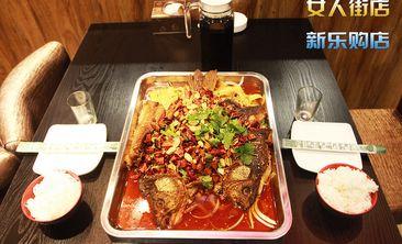 金百合麻辣香锅-美团