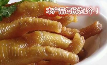 窦氏椒麻鸡-美团