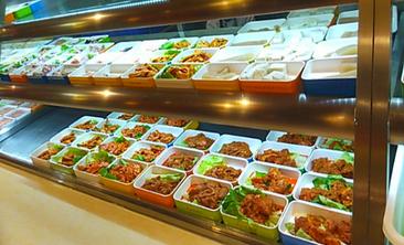 川江大坝子自助火锅超市-美团