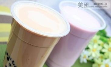 黄骅茶王炒酸奶-美团