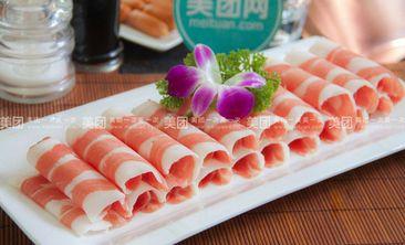 重庆弘侨火锅主题餐厅-美团
