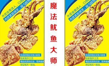 驰走三味.日式炭烧烤肉-美团