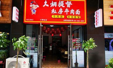 久焖提督瓦香鸡米饭-美团