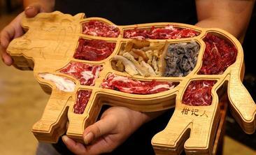 柑记人牛肉火锅城-美团