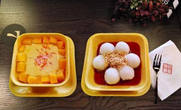 香港杏记甜品-美团