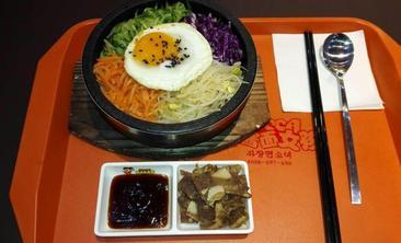 美石记韩式石锅拌饭-美团