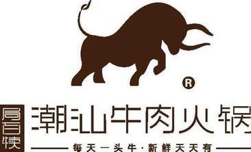 局百犊潮汕牛肉火锅-美团