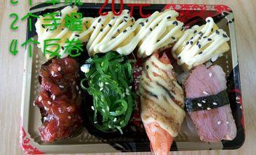 鲜聚寿司-美团