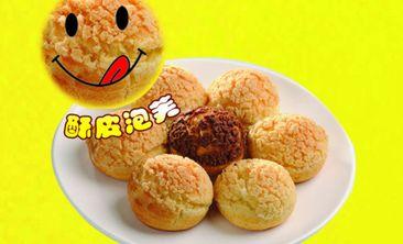 贝圆蛋挞•泡芙-美团