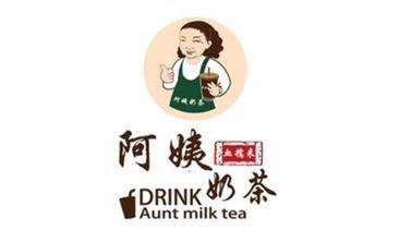 阿姨奶茶-美团