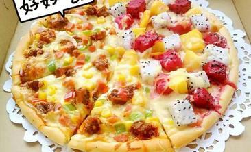 孙先生披萨店-美团