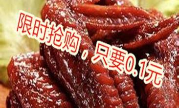 武汉黑鸭-美团