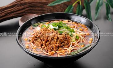 百碗香排骨米饭-美团