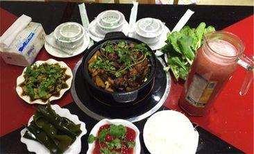 重庆鸡公煲-美团