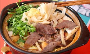 陈德羊肉砂锅-美团