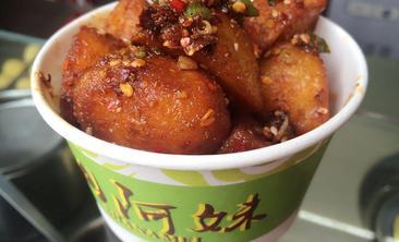 山阿妹神农架炕小土豆-美团