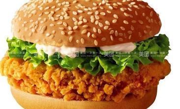 美汁堡炸鸡汉堡-美团