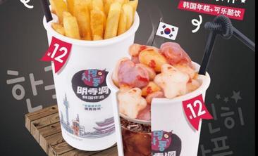 明寺洞韩国炸鸡-美团