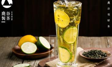 鹿谷製茶-美团