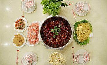馨意香锅坊-美团