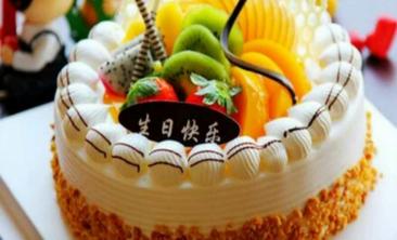 名典蛋糕-美团