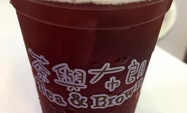 茶与布朗-美团