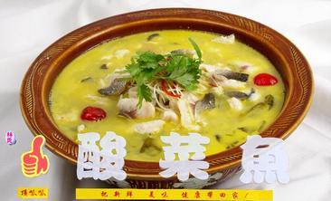 顶呱呱酸菜鱼-美团