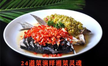 老湘亲柴火厨房-美团
